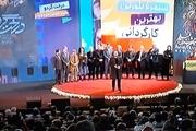 سیمرغ بلورین بهترین کارگردانی جشنواره فیلم فجر به یک مازندرانی رسید