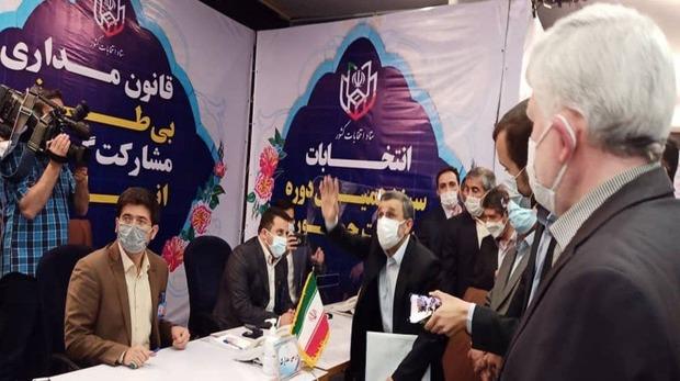 احمدی نژاد ردصلاحیت بشود انتخابات را تحریم می کند