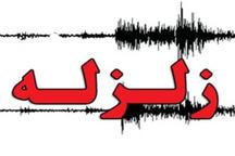مصدومیت ۲ نفر و خسارت به ۱۵ واحد مسکونی بر اثر زمینلرزه در قشم