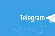 روند نزولی استفاده ایرانیان از تلگرام در خرداد ماه+ نمودار
