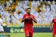 بازتاب پیروزی تیم ملی مقابل امارات در رسانه ها/ طارمی قهرمان ایران بود+ عکس