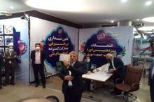 ثبت نام محسن هاشمی برای انتخابات سیزدهمین دوره ریاست جمهوری