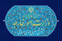 بیانیه وزارت امور خارجه در خصوص تحریم دکتر ظریف توسط آمریکا