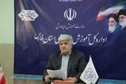 آموزش و پرورش فارس خواستار بکارگیری خبرنگاران مشمول خدمت سربازی در این نهاد شد