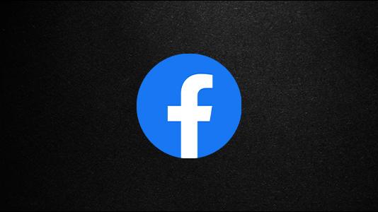 اتهام زنی فیس بوک علیه ایران ادامه دارد/ بیش از 600 حساب مسدود شدند