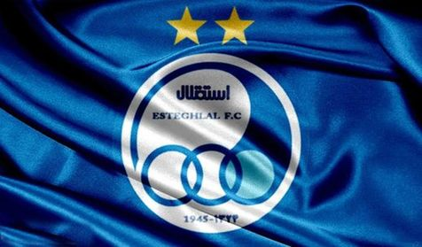 حمله باشگاه استقلال به پیشکسوت آبی پوشان