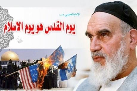 آمل أن یکون یوم القدس مقدمة لتأسیس حزب المستضعفین فی العالم