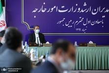 دفاع جهانگیری از ظریف پس از جلسه اخیر مجلس