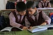 ظرفیت ۱۲ درصد مدارس قم اختصاص به دانش آموزان اتباع دارد
