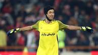 گافهای فوتبالی سریال پایتخت