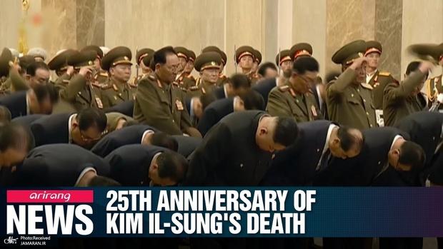 عکس/ رهبر کره شمالی در مراسم سالمرگ پدربزرگش