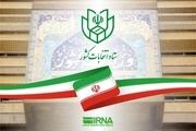 زمان اخذ رای در زنجان تا ساعت ۲۳ تمدید شد