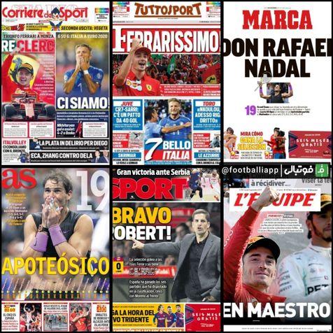 تیتر روزنامه های ورزشی امروز اروپا