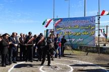 افتتاح 3 طرح در نوشهر و چالوس