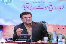 افتتاح ۷۹ پروژه اقتصادی و عمرانی در خرم آباد همزمان با هفته دولت