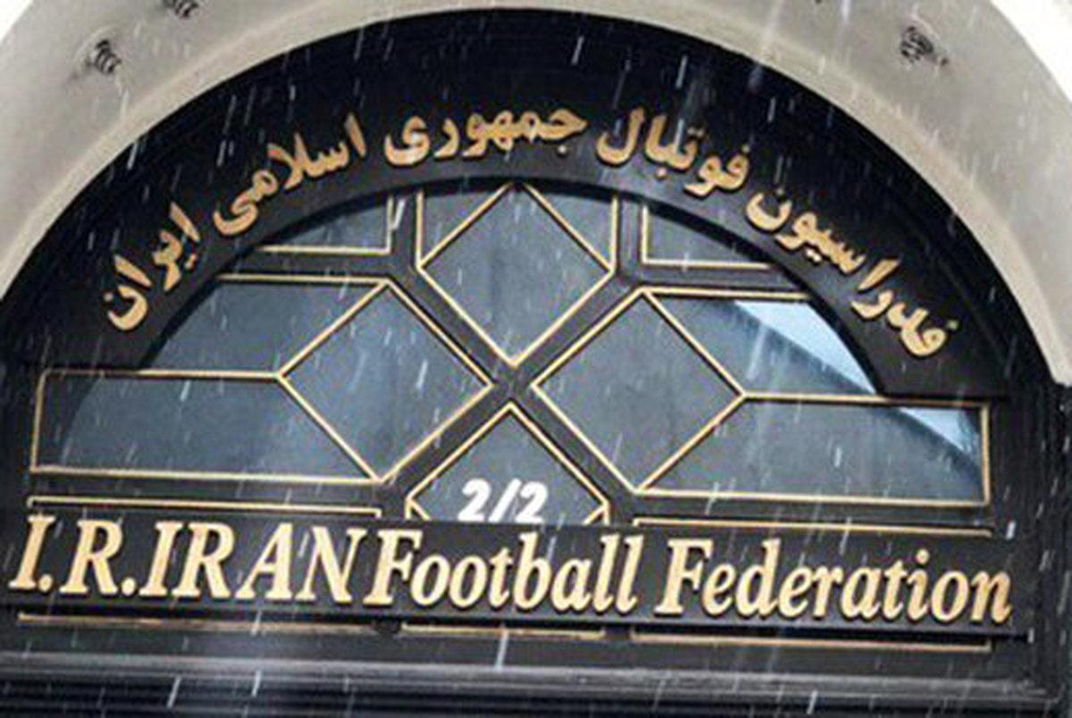 انتخاب کامرانی فر به عنوان دبیر کل جدید فدراسیون فوتبال