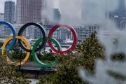 فروش طرح حلقه های المپیک کوبرترین به 185 هزار یورو