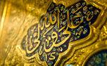 مفهوم معیت حضرت امیر(س) با انبیای الهی چیست و این مقوله با رویکرد عرفانی امام خمینی چگونه تحلیل می شود؟