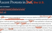 کنایه ظریف با دستکاری بیانیه پمپئو علیه ایران