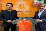 مربی جدید تیم فوتبال سایپا انتخاب شد+عکس
