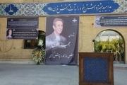 مراسم تشییع پیکر مجید اوجی، همسر فلورا سام با حضور هنرمندان+ تصاویر