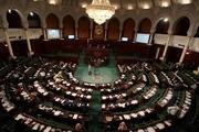 هرج و مرج و درگیری کلامی در پارلمان تونس به دلیل یک عکس