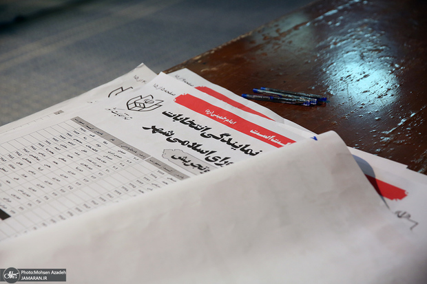 وزارت کشور در مورد ساعت آغاز رای گیری انتخابات 1400 توضیح داد
