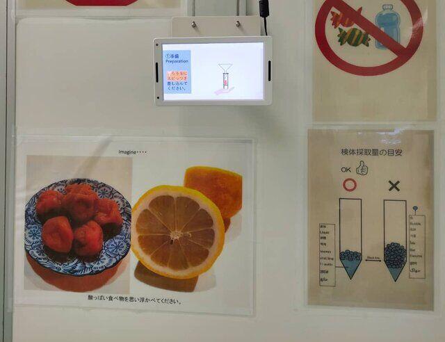 روش جالب ژاپنیها برای گرفتن تست کرونا/ لیمو ترش به کمک آزمایش دهندهها آمد