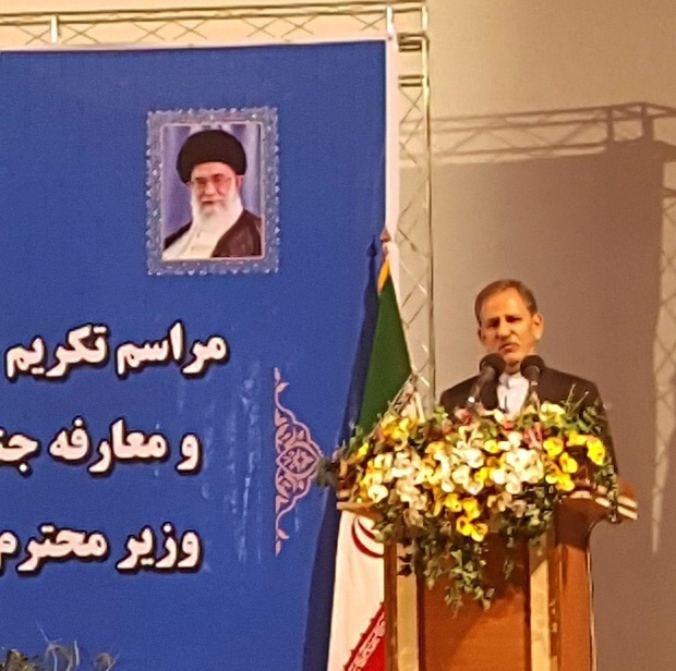 جهانگیری: اقتصاد مقاومتی نسخهای است که میتواند ایران را از تنگناهای اقتصادی عبور دهد