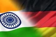 بیانیه برجامی مشترک آلمان و هند