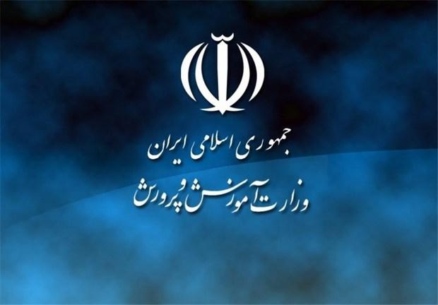 واکنش آموزش و پرورش زنجان به خبر جماران