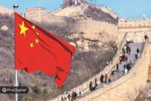 جزئیات ارز دیجیتال ملی چین  ارزی برای ۱.۵ میلیارد نفر!