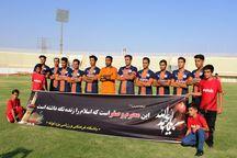تیم فوتبال یزدلوله لیگ کشور را با پیروزی آغاز کرد
