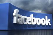 اعتراض فیسبوک به پیام های خشونت آمیز ترامپ