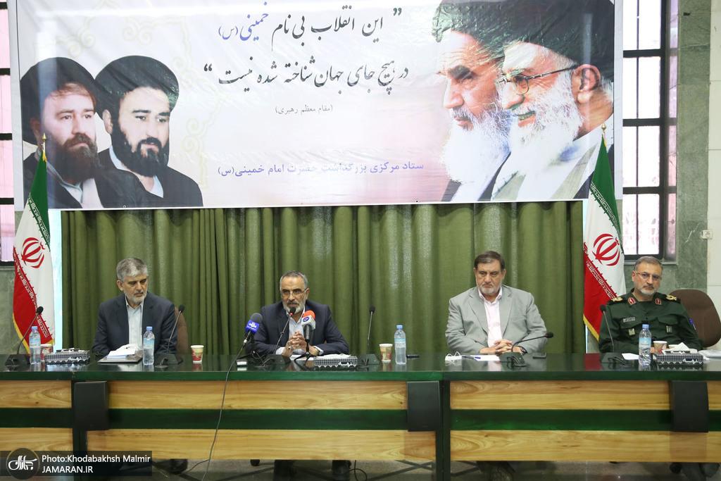 آخرین جلسه ستاد مرکزی بزرگداشت امام خمینی(س) | پایگاه خبری جماران