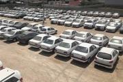 ۲ پارکینگ دیگر احتکار خودرو در تهران کشف شد