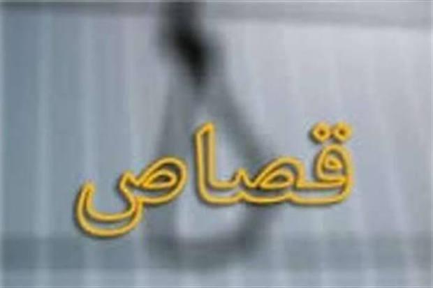 رهایی 67 محکوم به قصاص در استان کرمان