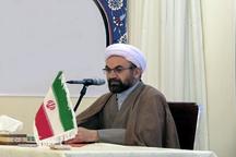 اولین دبیرستان پسرانه علوم و معارف اسلامی صدرا درخراسان شمالی افتتاح شد