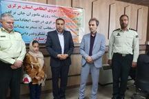 پنج نفر از ربایندگان ' باران شیخی' دستگیر شدند
