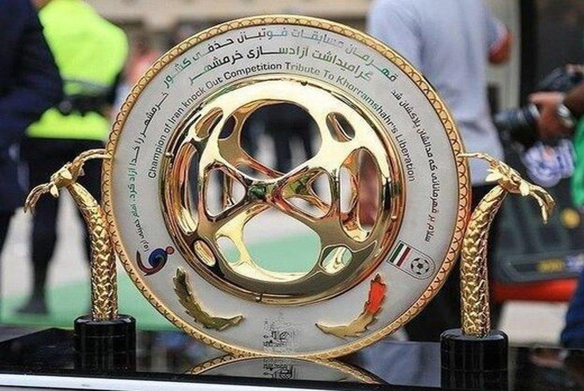 تاریخ مسابقات نیمه نهایی و جام حذفی اعلام شد