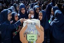 جشن نیکوکاری با طعم عیدی برای همه در مدارس البرز
