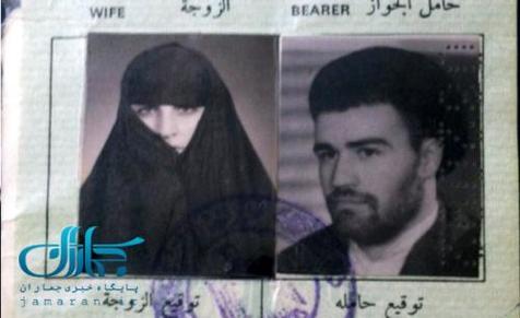 اولین دیدار حاج احمد آقا و همسرش چگونه صورت گرفت؟/ او خودش را برای بانو چگونه معرفی کرد؟
