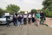 گردهمایی اهالی رسانه در اعتراض به سازمان محیط زیست+ عکس و متن بیانیه