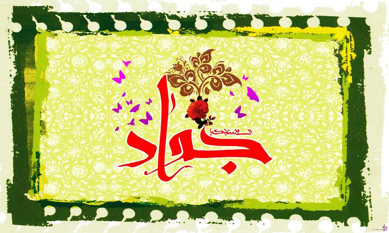 دانلود مولودی میلاد امام جواد علیه السلام/ محمود کریمی