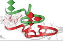 بهره برداری از 40 طرح در حوزه شهرداری و دهیاری های کاشمر