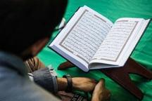 1400 نفر در مسابقات قرآنی مدهامتان در کردستان رقابت کردند