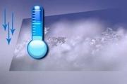 دمای هوا در استان مرکزی تا هفت درجه سانتیگراد کاهش مییابد