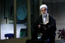 شرح دعای سحر امام خمینی (س) / قسمت بیست و یکم