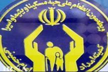 120 دانش آموز مددجو در قزوین عازم سفر زیارتی به مشهد شدند
