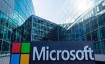 حمله هکرها به مایکروسافت